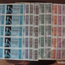 Lotería Nacional: COLECCION LOTERIA NACIONAL COMPLETA DE 1976, EN PLIEGOS DE 10 DECIMOS SON UN TOTAL DE 500 DECIMOS. Lote 235197375