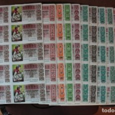 Lotería Nacional: COLECCION LOTERIA NACIONAL COMPLETA DE 1980, EN PLIEGOS DE 10 DECIMOS SON UN TOTAL DE 500 DECIMOS. Lote 235197605