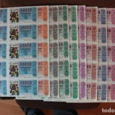 Lotería Nacional: COLECCION LOTERIA NACIONAL COMPLETA DE 1982, EN PLIEGOS DE 10 DECIMOS SON UN TOTAL DE 490 DECIMOS. Lote 235198230