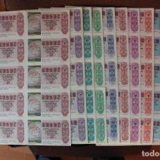 Lotería Nacional: COLECCION LOTERIA NACIONAL COMPLETA DE 1983, EN PLIEGOS DE 10 DECIMOS SON UN TOTAL DE 500 DECIMOS. Lote 235198310