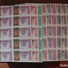 Lotería Nacional: COLECCION LOTERIA NACIONAL COMPLETA DE 1984, EN PLIEGOS DE 10 DECIMOS SON UN TOTAL DE 500 DECIMOS. Lote 235198430