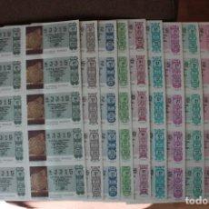 Lotería Nacional: COLECCION LOTERIA NACIONAL COMPLETA DE 1985, EN PLIEGOS DE 10 DECIMOS SON UN TOTAL DE 500 DECIMOS. Lote 235198610