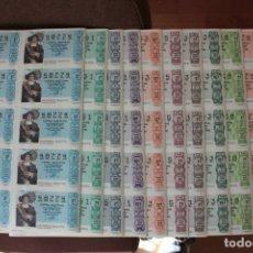 Lotería Nacional: COLECCION LOTERIA NACIONAL COMPLETA DE 1986, EN PLIEGOS DE 10 DECIMOS SON UN TOTAL DE 510 DECIMOS. Lote 235198700