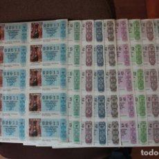 Lotería Nacional: COLECCION LOTERIA NACIONAL COMPLETA DE 1987, EN PLIEGOS DE 10 DECIMOS SON UN TOTAL DE 510 DECIMOS. Lote 235198815