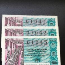 Lotería Nacional: DECIMO LOTERÍA 1979 SORTEO 46/79 NÚMEROS CORRELATIVOS. Lote 235469090