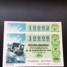 Lotería Nacional: DECIMO LOTERÍA 1979 SORTEO 37/79 NÚMEROS CORRELATIVOS. Lote 235469265