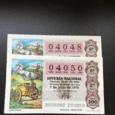 Lotería Nacional: DECIMO LOTERÍA 1979 SORTEO 26/79 NÚMEROS CORRELATIVOS. Lote 235470200