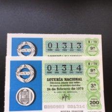 Lotería Nacional: DECIMO LOTERÍA 1979 SORTEO 8/79 NÚMEROS CORRELATIVOS. Lote 235471300