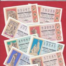 Lotería Nacional: LOTERIA AÑO COMPLETO 1967 36 DECIMOS. Lote 235563960