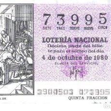 Lotería Nacional: 1 DECIMO LOTERIA SABADO - 4 OCTUBRE 1980 - 39/80 - MOLINO PAPELERO S. XVI ( COLOR FUCSIA. Lote 235570865