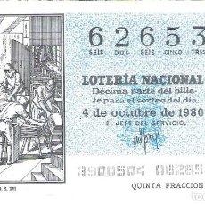 Lotería Nacional: 1 DECIMO LOTERIA SABADO - 4 OCTUBRE 1980 - 39/80 - MOLINO PAPELERO S. XVI ( COLOR AZUL. Lote 235571045