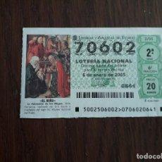 Lotería Nacional: DÉCIMO LOTERÍA NACIONAL DE DIA 06-01-05 SORTEO EXTRA DEL NIÑO, 2/05. Lote 235588595
