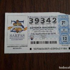 Lotería Nacional: DÉCIMO LOTERÍA NACIONAL DE DIA 03-09-16 25 ANIV. ARZOBISPADO CASTRENSE DE ESPAÑA. SORTEO 70/16. Lote 235589505