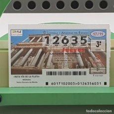 Lotería Nacional: LOTERÍA NACIONAL, SORTEO 17/11,3 MARZO 2011, RUTA VÍA PLATA, MÉRIDA BADAJOZ, Nº 12635. Lote 235961565