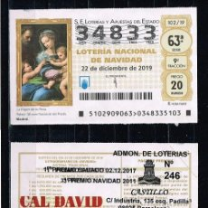 Lotería Nacional: DÉCIMO LOTERIA NACIONAL - NAVIDAD AÑO 2019 - IMÁGEN LA VIRGEN DE LA ROSA, RAFAEL. Lote 235966435