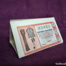 Lotteria Nationale Spagnola: SERIE COMPLETA DE 10 DÉCIMOS DE LOTERÍA NACIONAL, 1961, ARTES Y OFICIOS POPULARES. Lote 236004690