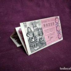 Lotteria Nationale Spagnola: SERIE COMPLETA DE 10 DÉCIMOS DE LOTERÍA NACIONAL, 1960, LAGARTERANAS. Lote 236005090