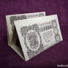 Lotteria Nationale Spagnola: SERIE COMPLETA DE 10 DÉCIMOS DE LOTERÍA NACIONAL, 1959, ESCUDO ESPAÑA. Lote 236006010