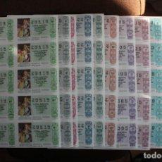 Lotería Nacional: COLECCION LOTERIA NACIONAL COMPLETA DE 1988, EN PLIEGOS DE 10 DECIMOS SON UN TOTAL DE 510 DECIMOS. Lote 236040100