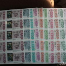 Lotería Nacional: COLECCION LOTERIA NACIONAL COMPLETA DE 1989, EN PLIEGOS DE 10 DECIMOS SON UN TOTAL DE 510 DECIMOS. Lote 236040320