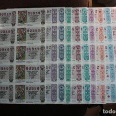Lotería Nacional: COLECCION LOTERIA NACIONAL COMPLETA DE 1990, EN PLIEGOS DE 10 DECIMOS SON UN TOTAL DE 510 DECIMOS. Lote 236040430