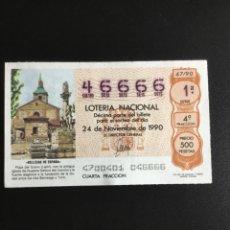 Lotería Nacional: DECIMO LOTERÍA 1990 SORTEO 47/90 NÚMERO 46666 CIFRAS IGUALES. Lote 236442815