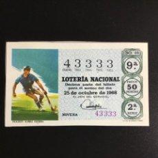 Lotería Nacional: DECIMO LOTERÍA 1968 SORTEO 30/68 NÚMERO 43333 CIFRAS IGUALES. Lote 236443030
