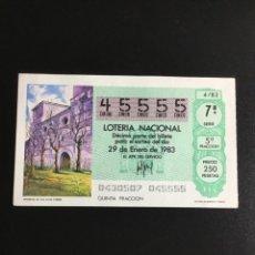 Lotería Nacional: DECIMO LOTERÍA 1983 SORTEO 4/83 NÚMERO 45555 CIFRAS IGUALES. Lote 236443135