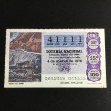 Lotería Nacional: DECIMO LOTERÍA 1978 SORTEO 9/78 NÚMERO 41111 CIFRAS IGUALES. Lote 236444605