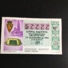 Lotería Nacional: DECIMO LOTERÍA 1982 SORTEO 49/82 NÚMERO 57777 CIFRAS IGUALES. Lote 236445070