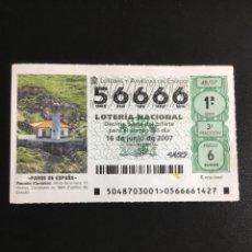 Lotería Nacional: DECIMO LOTERÍA 2007 SORTEO 48/07 NÚMERO 56666 CIFRAS IGUALES. Lote 236445150
