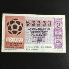 Lotería Nacional: DECIMO LOTERÍA 1982 SORTEO 14/82 NÚMERO 53333 CIFRAS IGUALES. Lote 236445365