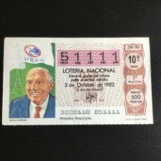 Lotería Nacional: DECIMO LOTERÍA 1982 SORTEO 38/82 NÚMERO 51111 CIFRAS IGUALES. Lote 236445600