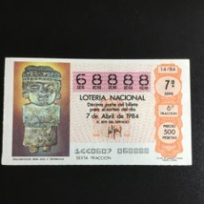 Lotería Nacional: DECIMO LOTERÍA 1984 SORTEO 14/84 NÚMERO 68888 CIFRAS IGUALES. Lote 236445825