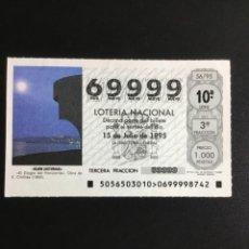 Lotería Nacional: DECIMO LOTERÍA 1995 SORTEO 56/95 NÚMERO 69999 CIFRAS IGUALES. Lote 236445920