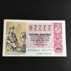 Lotería Nacional: DECIMO LOTERÍA 1976 SORTEO 25/76 NÚMERO 67777 CIFRAS IGUALES. Lote 236446025