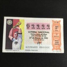 Lotería Nacional: DECIMO LOTERÍA 1982 SORTEO 12/82 NÚMERO 64444 CIFRAS IGUALES. Lote 236446085
