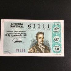 Lotería Nacional: DECIMO LOTERÍA 1971 SORTEO 8/71 NÚMERO 61111 CIFRAS IGUALES. Lote 236446220