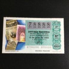 Lotería Nacional: DECIMO LOTERÍA 1980 SORTEO 27/80 NÚMERO 78888 CIFRAS IGUALES. Lote 236446300