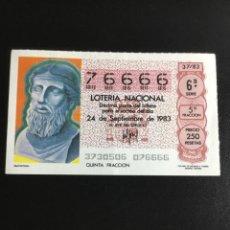 Lotería Nacional: DECIMO LOTERÍA 1983 SORTEO 37/83 NÚMERO 76666 CIFRAS IGUALES. Lote 236446500
