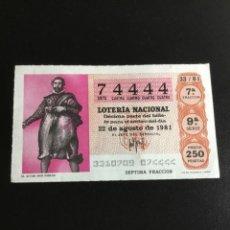 Lotería Nacional: DECIMO LOTERÍA 1981 SORTEO 33/81 NÚMERO 74444 CIFRAS IGUALES. Lote 236446655