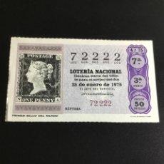 Lotería Nacional: DECIMO LOTERÍA 1975 SORTEO 4/75 NÚMERO 72222 CIFRAS IGUALES. Lote 236446765