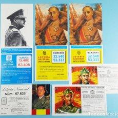 Lotería Nacional: LOTE 6 PARTICIPACIONES DE LOTERIA FRANCISCO FRANCO (2 REPETIDAS) AÑOS 1987, 88, 89, 92. CAUDILLO. Lote 236523615