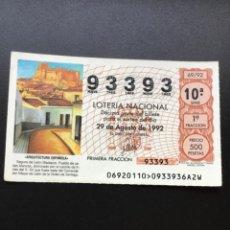 Lotteria Nationale Spagnola: DECIMO LOTERÍA 1992 SORTEO 69/92 NÚMERO 93393 CAPICUA AMERICANO. Lote 236899785