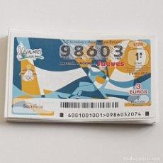 Lotteria Nationale Spagnola: LOTERÍA NACIONAL, AÑO 2020 COMPLETO, SORTEO JUEVES, MUY BUEN ESTADO. Lote 236938065