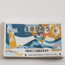 Lotteria Nationale Spagnola: LOTERÍA NACIONAL, AÑO 2020 COMPLETO, SORTEO JUEVES, MUY BUEN ESTADO. Lote 236938115