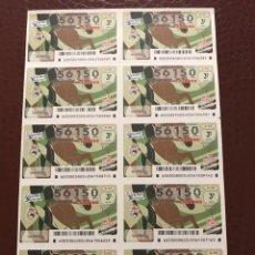 Lotería Nacional: LOTERIA AÑO 2020 SORTEO 3 BILLETE COMPLETO. Lote 237256455