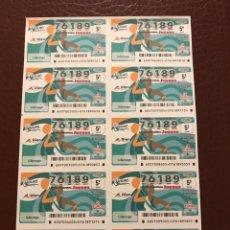 Lotería Nacional: LOTERIA AÑO 2020 SORTEO 7 BILLETE COMPLETO. Lote 237256640
