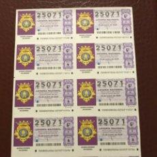 Lotería Nacional: LOTERIA AÑO 2020 SORTEO 8 BILLETE COMPLETO. Lote 237256735