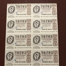 Lotería Nacional: LOTERIA AÑO 2020 SORTEO 12 BILLETE COMPLETO. Lote 237257230